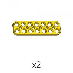 Plate (PD-2b7(y)) 2pcs